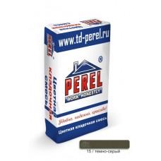 Цветная кладочная смесь Perel 0015 темно-серая