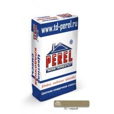 Цветная кладочная смесь Perel 0010 серая