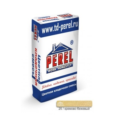 Цветная кладочная смесь Perel SL 0025 кремово-бежевая