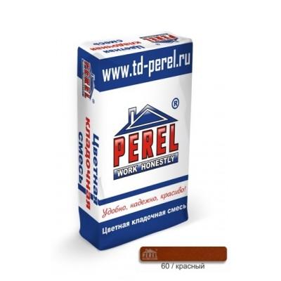 Цветная кладочная смесь Perel SL 0060 красная