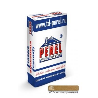 Цветная кладочная смесь Perel SL 0045 светло-коричневая
