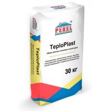 Облегченная гипсовая штукатурка TeploPlast Серый