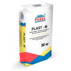 Облегченная гипсовая штукатурка для машинного нанесения PLAST - M