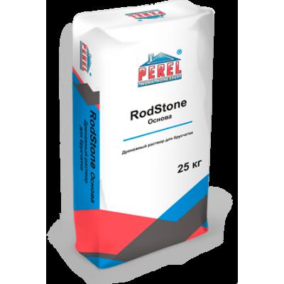 Система мощения брусчатки RodStone Шов-литой